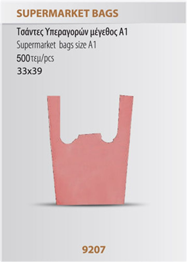 supermarket bags a1