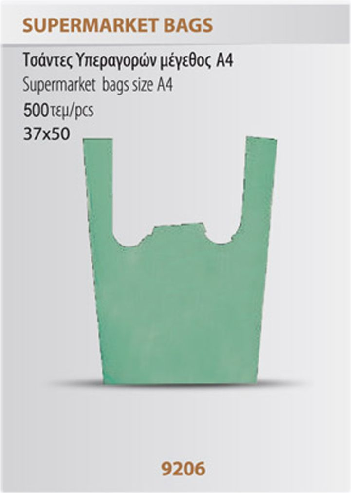 supermarket bags a4