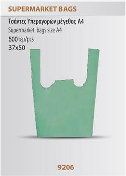 supermarket bags a4