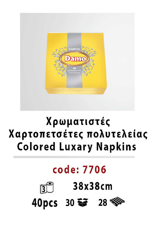 Colored Luxary Napkins Yellow 38 x 38