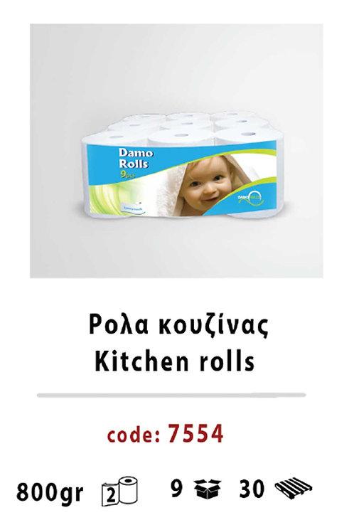 Kitchen rolls 7554