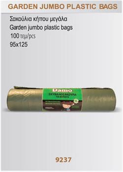 garden jumbo plastic bags