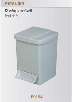 PETAL BIN