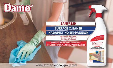 Sanfresh-04.jpg