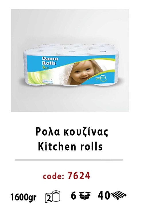 Kitchen rolls 7624
