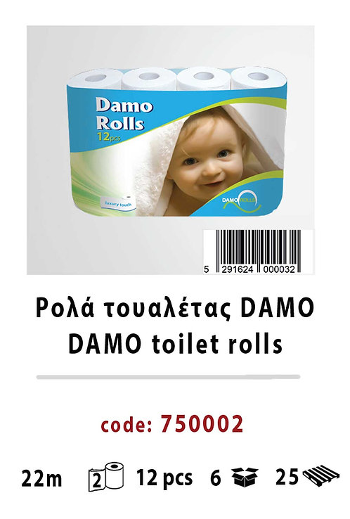 Damo toilet rolls 750002