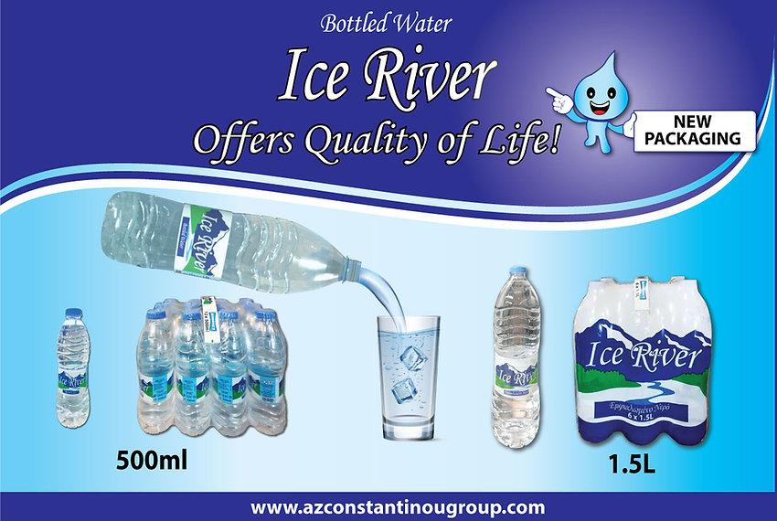 ice-river-banner-ENG.jpg