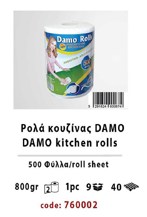 Damo Kitchen Rolls 760002