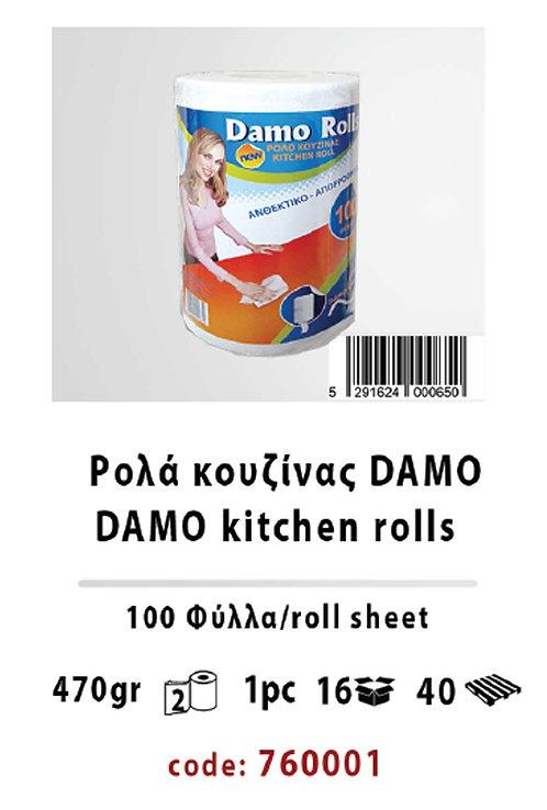Damo Kitchen Rolls 760001