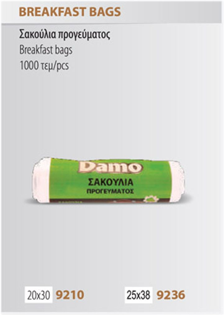 breakfast bags