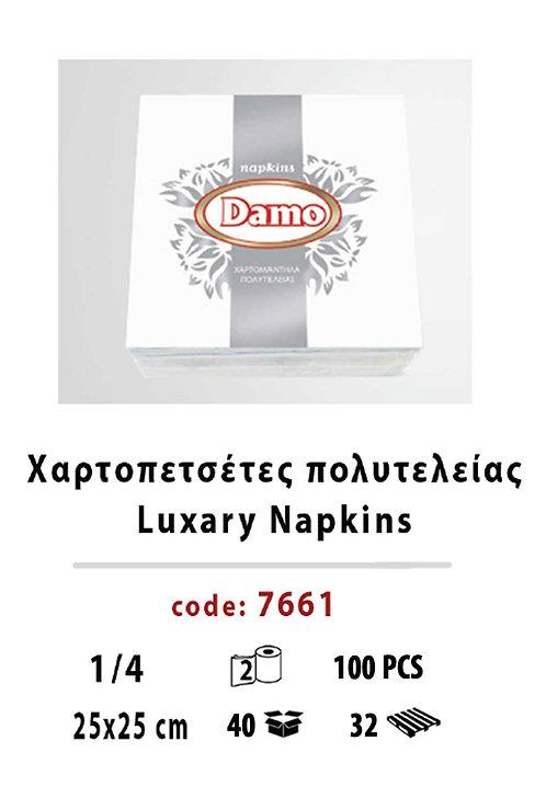 Luxary Napkins 25 x 25