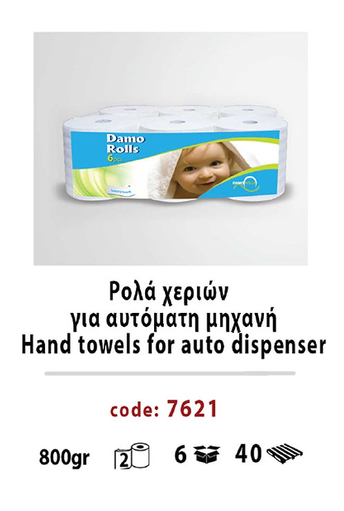 Hand Towels for Auto Dispenser 7621
