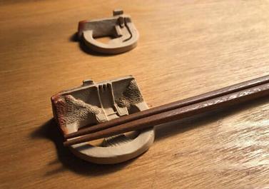 藤吉窯箸置き.PNG