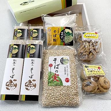 松末蕎麦.jpg