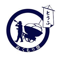 ぬくもり畑ロゴ.jpg