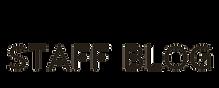 staffblog-ロゴ.png