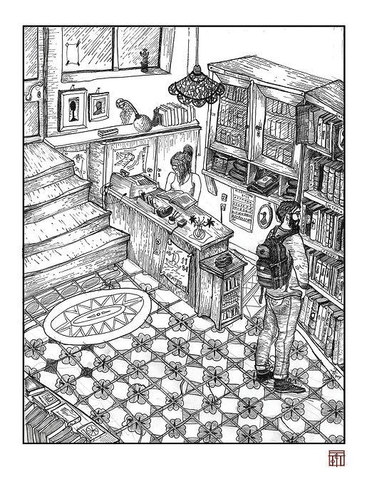 βιβλιοπωλείο μειωμένο.jpg
