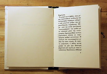 details book