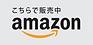 amazon-logo_JP_grey.png