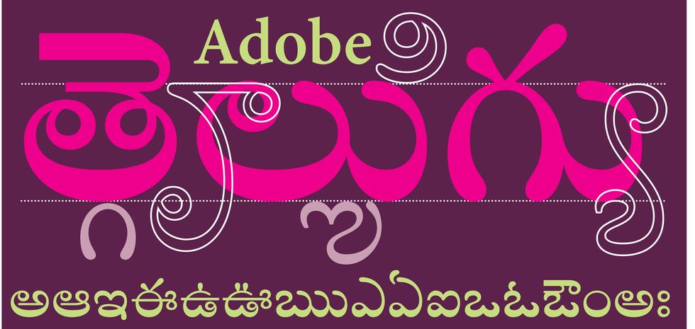 Adobe Telugu