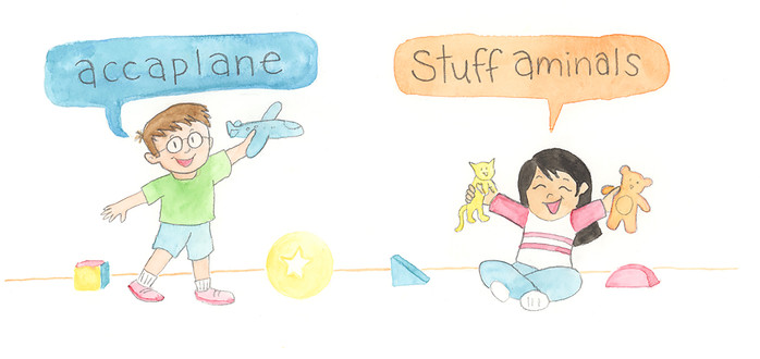 Accaplane and Stuff Animals