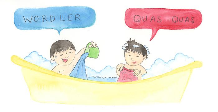 Wordler and Quas Quas