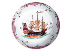 British Ship Plate.png