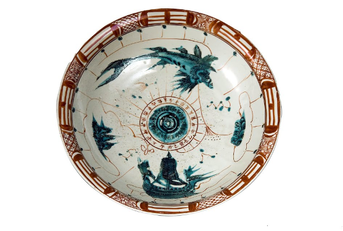 Ming Plate.png