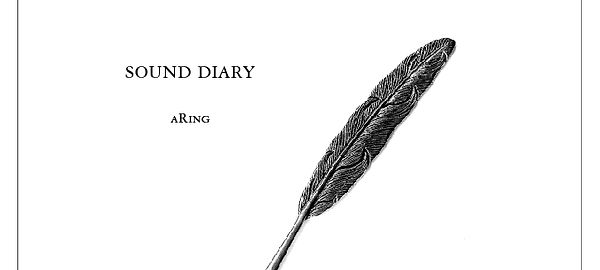 Sound Diary Album