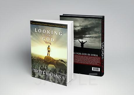 HardcoverBookMockUpSAMPLE.jpg