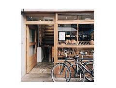 Bakery002.jpg