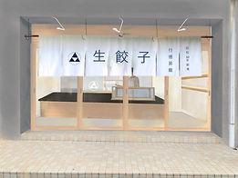店舗、看板、外装イメージ_210111.jpg