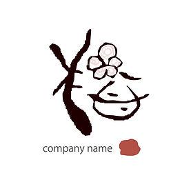 #筆文字#brushpen #brush #梅干し #商品パッケージ #包装紙食パンロゴ_LOGO筆文字、筆書き、手書き、Handwriting、brush、brushlogo.j