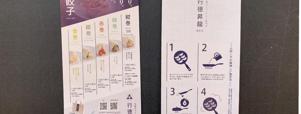 Chinese restaurant008.jpg