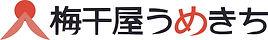 梅吉シンボルロゴ+社名ロゴ.jpg
