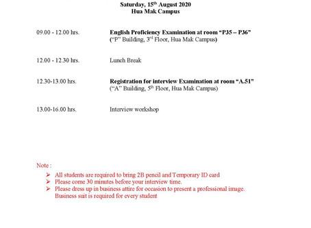 MBA/MS. MANAGEMENT ENTRANCE EXAMINATION 2/2020 (1st round)
