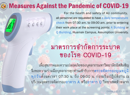 Measures Against the Pandemic of COVID-19