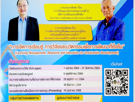 The 53rd National Graduate Research Conference (Online)