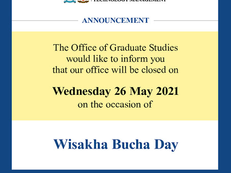 Announcement on Public Holiday