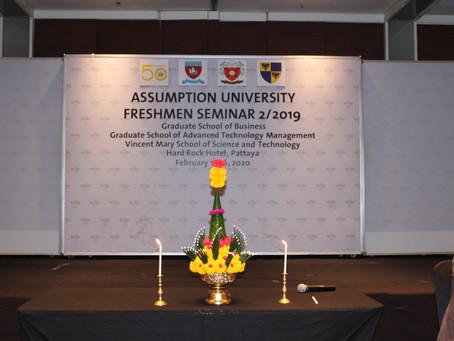 GSB Freshmen Seminar  2/2019