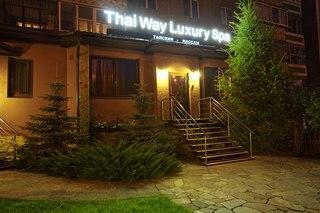Thai Way Luxury Spa