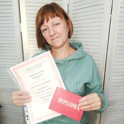 Диплом и сертификат по окончании
