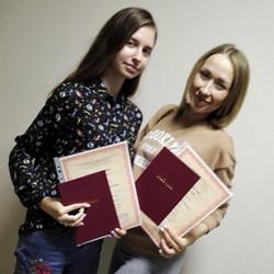 Дипломы и сертификаты международного образца