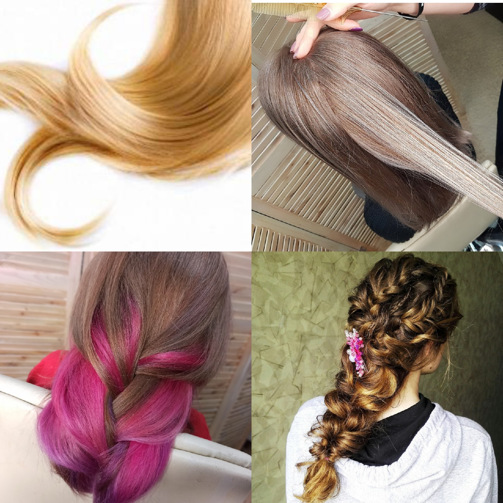 Окрашивание волос, стрижки, прически