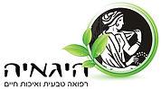 היגאיה- לוגו