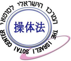 לוגו סוטאי