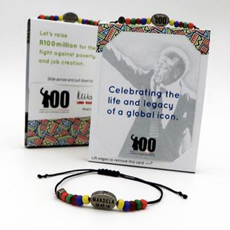 In honour of Nelson Mandela's centenary year help us raise R100 million for children's literacy and