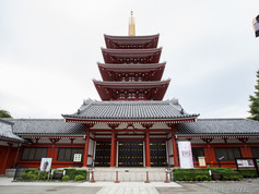 Tokyo - Japão - Foto Fredy Uehara (5).jp