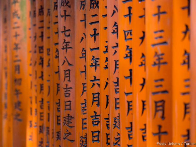 Kyoto_-_Japão_-_Foto_Fredy_Uehara_(11).