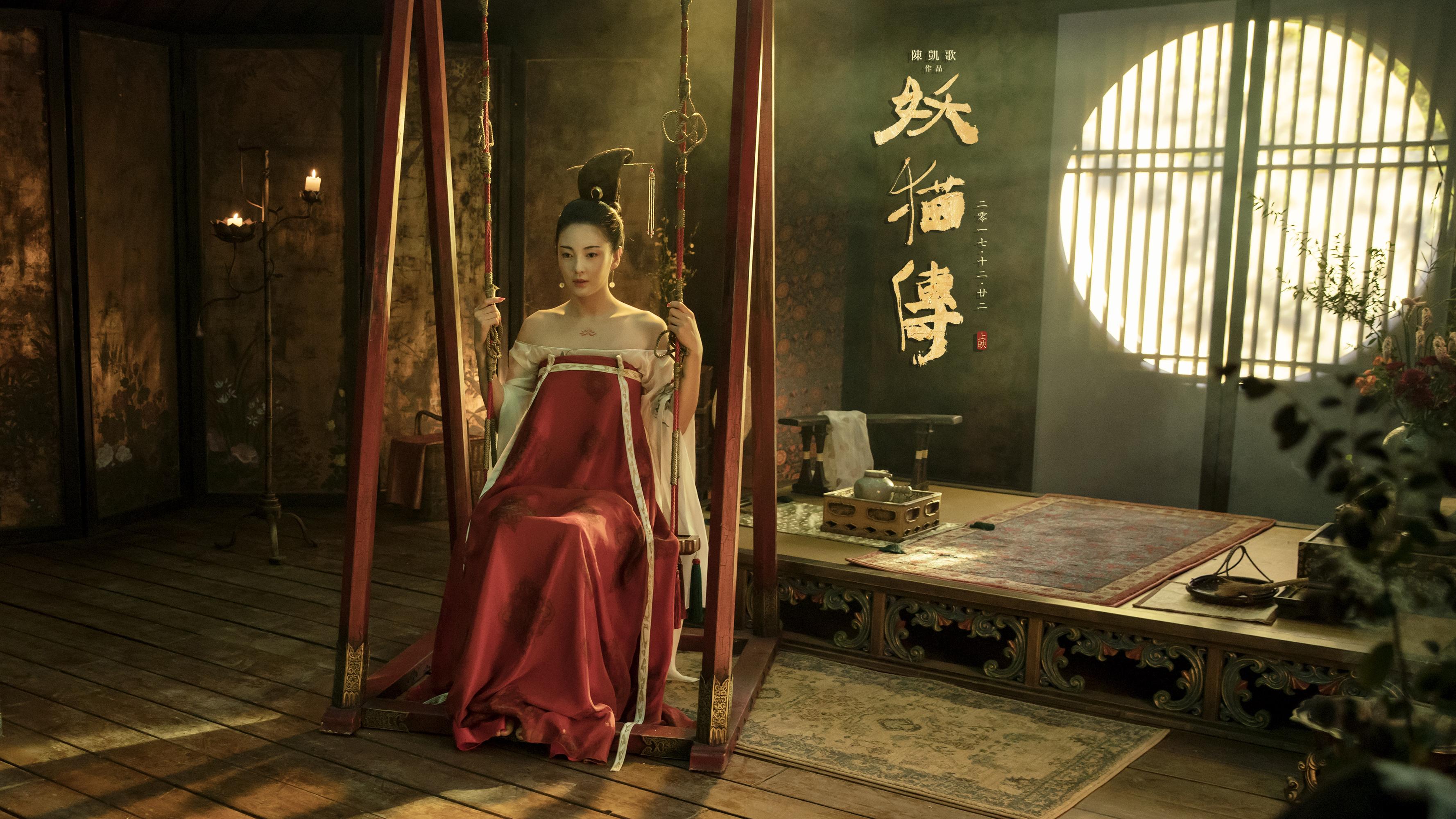 O Mistério do Gato Chinês (14)